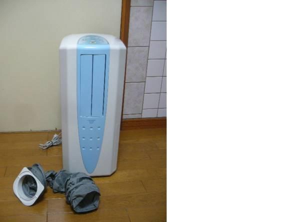 コロナ 冷風 衣類乾燥機 CDM-1014 除湿器 どこでもクーラー_画像1