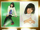 A_1970 годы Showa 50 годы балка человек g Pro в это время моно Ishino Mako большой размер постер