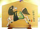 青森県七戸町/佐藤嘉信/南部小絵馬/ヒバ材に肉筆画/一尺奉納絵馬