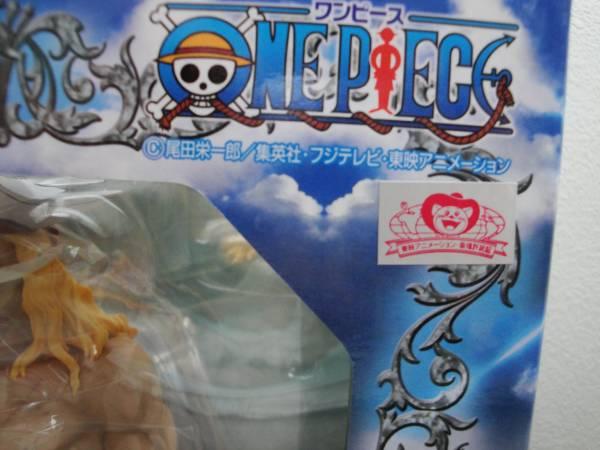 POP P.O.P ONE PIECE ワンピース NEO-EX 白ひげ Ver.0 国内正規品 新品未開封 レア 入手困難 即納_画像3