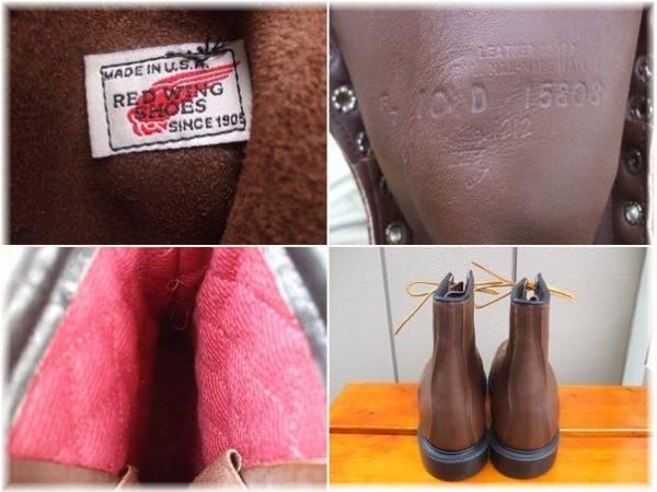 ★レッドウイング 97年 デッドストック ブーツ 1212 size10D27~27.5cm位★ビンテージ羽根タグ_画像3