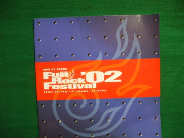 フジ・ロック 2002年【Fuji Rock festival'02】 パンフレット