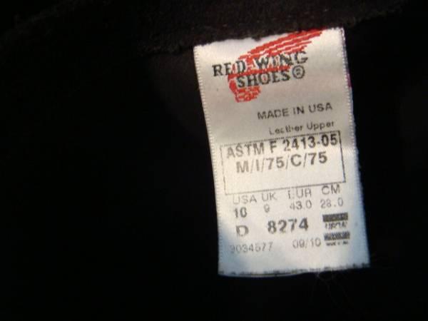 レッドウイング 8274 ブラックスエードエンジニアブーツ 10D