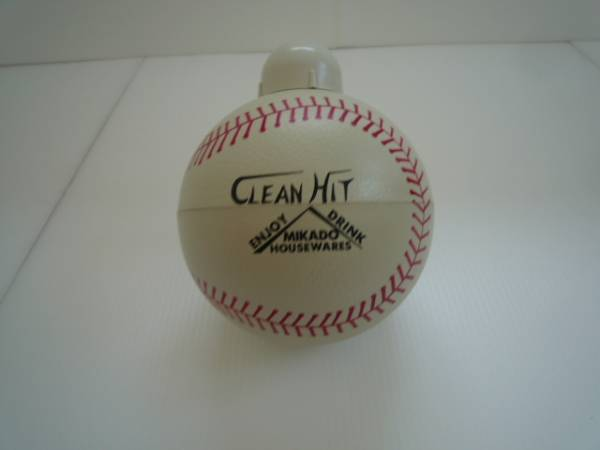 【お得!!】★水筒★ 野球ボール型 中栓付き
