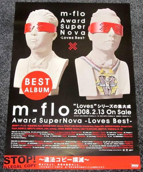〓⑥ 告知ポスター m-flo[Award SuperNova-Loves Best-]VERBAL