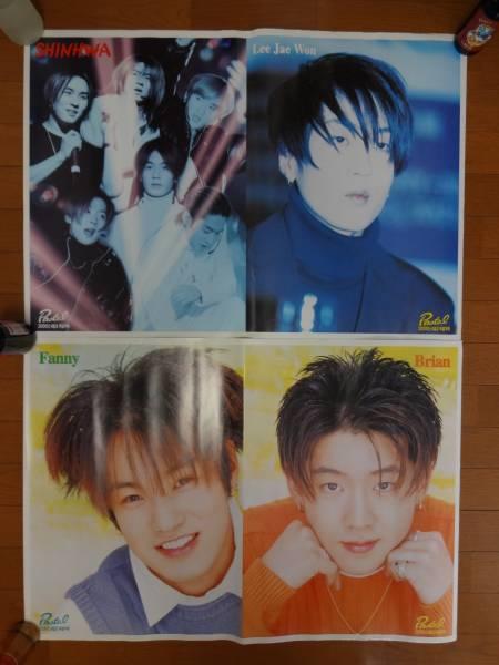 K-POP ポスター 2枚セット H.O.T. Fly to the Sky 神話 Shinhwa