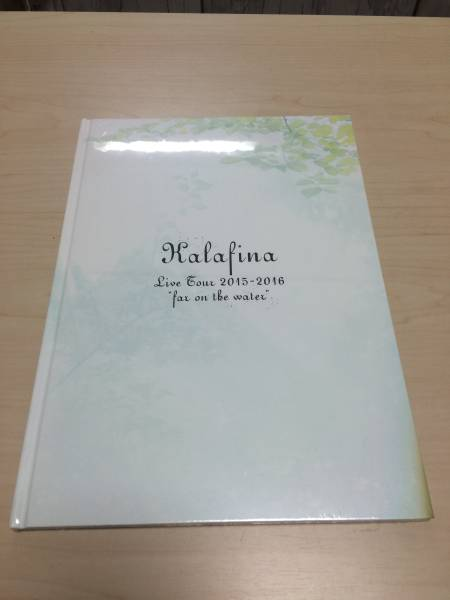 新品☆kalafina LIVE TOUR 2015-2016 far on the water パンフ☆