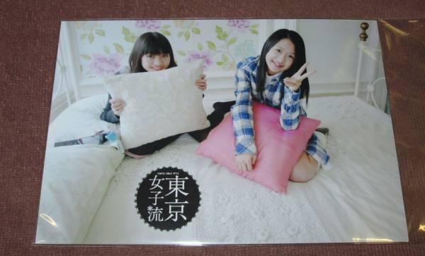 ○東京女子流 生写真 中江友梨&新井ひとみ1