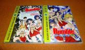 新品DVD 【スクールランブル】 第1+2期 全52話+OVAセット!