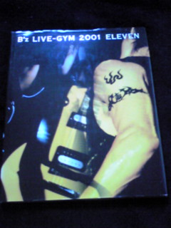 B'z Live-GYM 2001 ELEVEN コンサートツアーパンフレット 即決