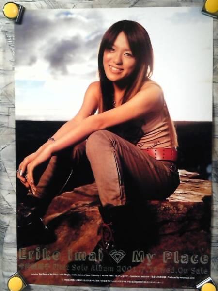 p4【ポスター/B-2】今井絵理子-SPEED/'01-My Place/告知用非売品
