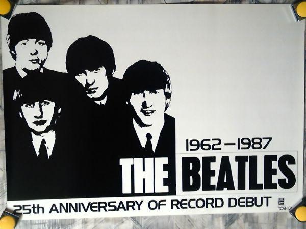 p4【ポスター/B-2】ビートルズ-BEATLES/25thanniversary of~