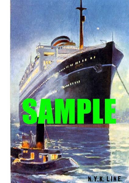 ■0753 大正時代のレトロ広告 日本郵船 N.Y.K.Line