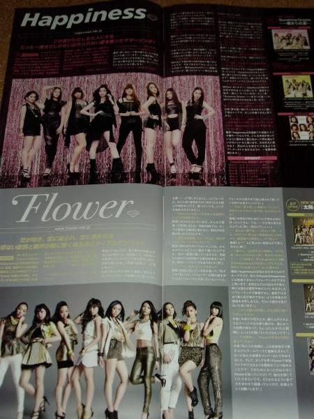 ●E-girls Flower / Happiness●ミューズクリップ ライブグッズの画像