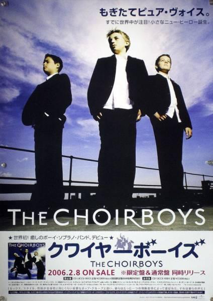CHOIRBOYS クワイヤーボーイズ B2ポスター (1V17002)