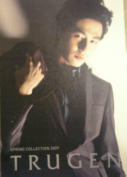 チョインソン 2009年春 TRUGEN カタログ (小)