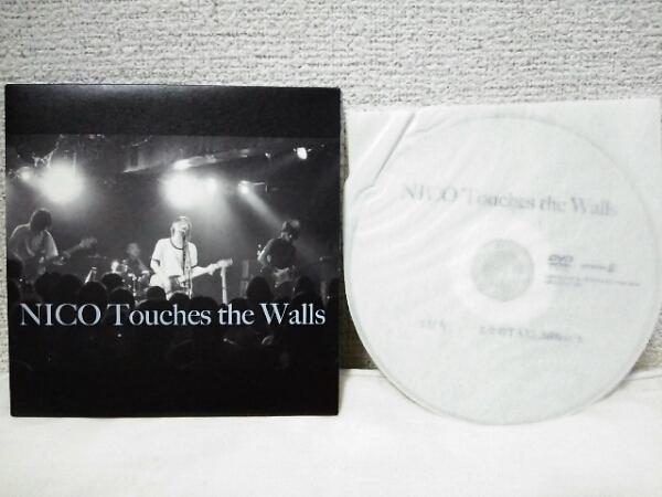 廃盤 超レア『NICO Touches the Walls/ ライブ会場限定 LIVE DVD』美品 ニコ・タッチズ・ザ・ウォールズ ライブグッズの画像