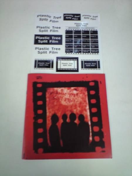 Plastic Tree (プラスティック トゥリー)2000年パンフ+シール