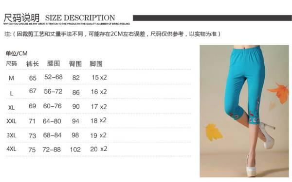 ヨガ/エアロダンスウェア刺繍入り七分パンツ ブルー