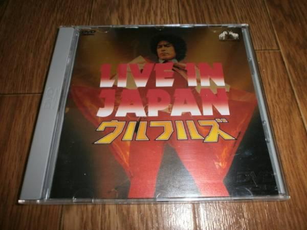 ウルフルズDVD LIVE IN JAPAN ライブグッズの画像