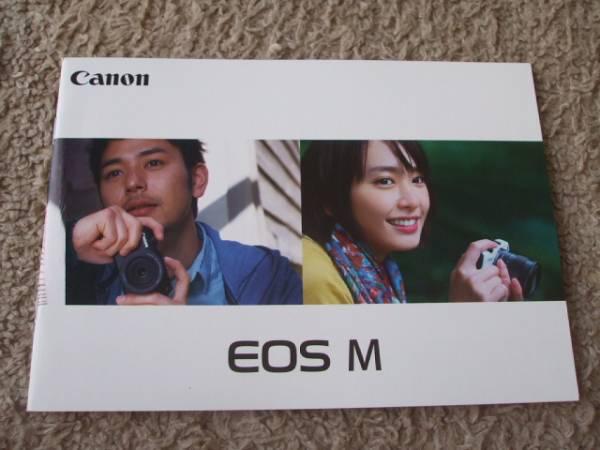 A560カタログ*キャノン*EOS M2012.9発行31P_画像1