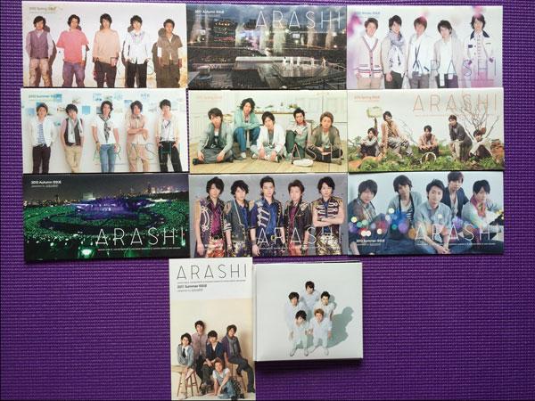 ★ 美品 ★ 嵐 Beautiful World 全18曲 CD & 嵐 会報 ISSUE