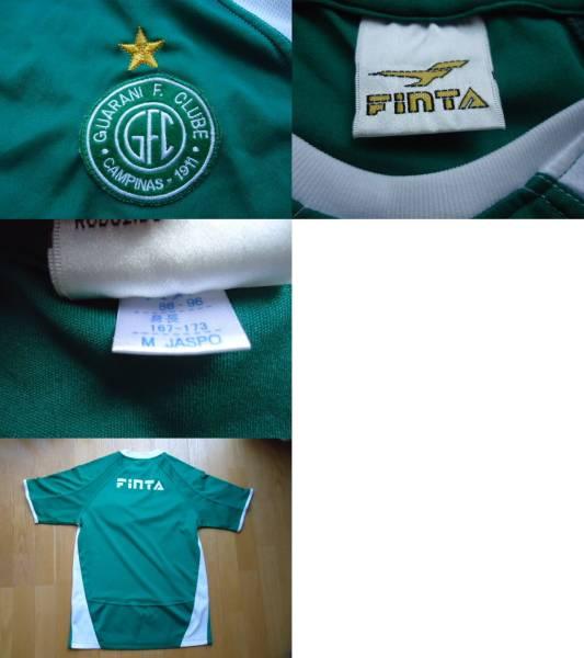 ☆ ブラジル 代表 フィンタ finta グアラニ 1911 M ユニフォーム_画像3