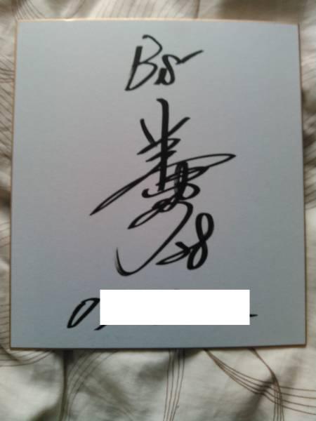 オリックス バファローズ 小松 聖 #28 直筆 サイン 色紙