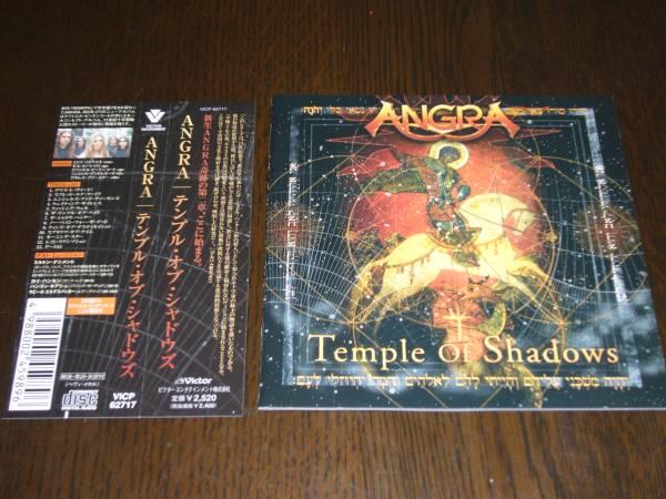国内盤 帯付 ANGRA/ TEMPLE OF SHADOWS 2004年盤 全13曲