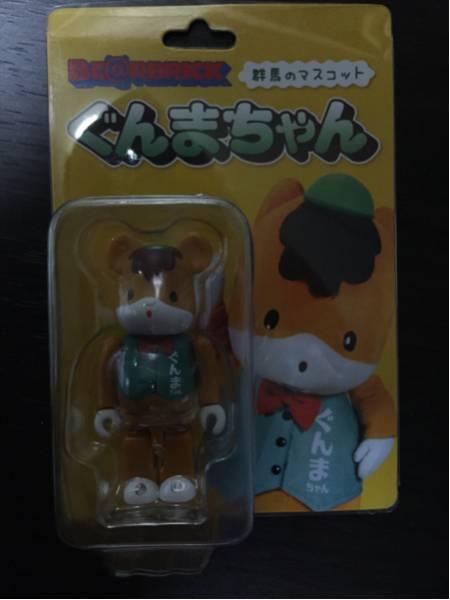 ベアブリックBE@RBRICKぐんまちゃん群馬県のマスコット新品 グッズの画像