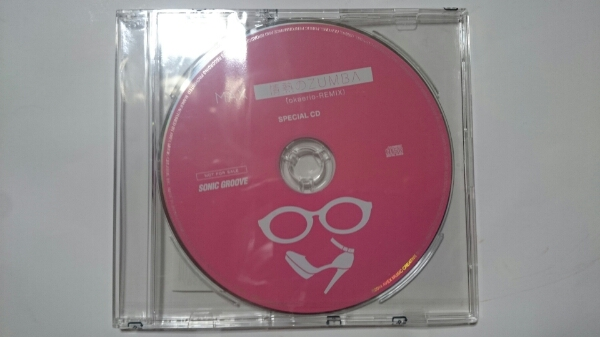 MAX 情熱のZUMBA okaerio-REMIX CD 新品未開封 即決 非売品 ファンクラブ限定特典_画像1
