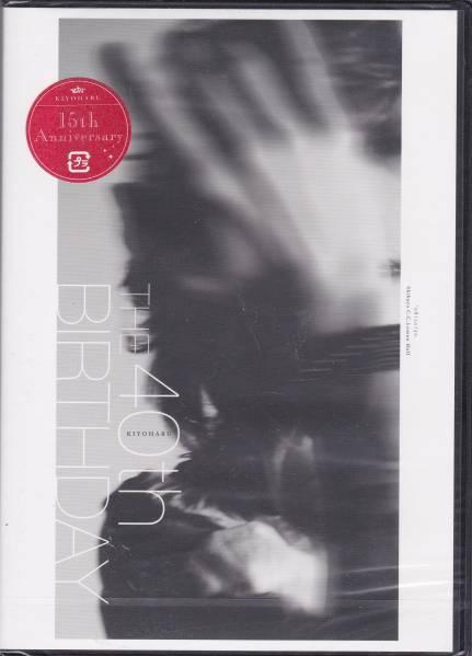 【THE 40th BIRTHDAY 】清春 / DVD / 送料無料 ライブグッズの画像