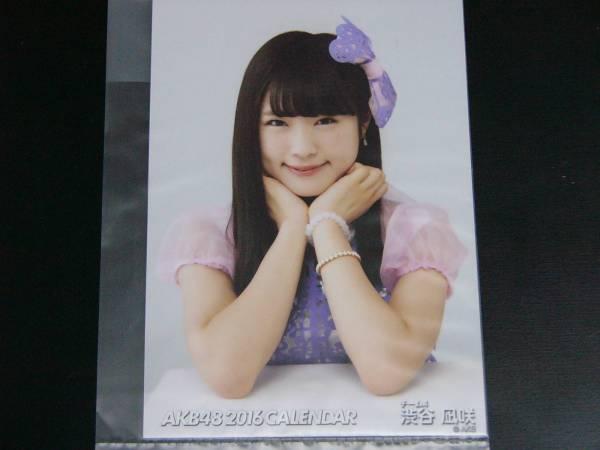 2016AKB48卓上カレンダー楽天SHOP購入 特典 生写真 渋谷凪咲 ライブ・総選挙グッズの画像