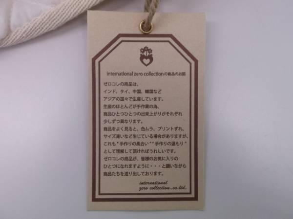 【タグ付き!】 ◆ ゼロコレ ◆ 手作りバッグ 2way 花柄 (CM24B013)_画像3