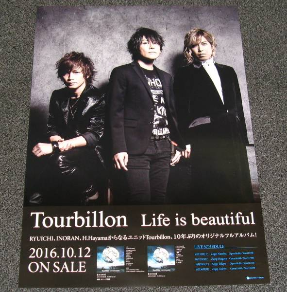 Tourbillon [Life is beautiful]告知ポスター LUNA SEA 河村隆一