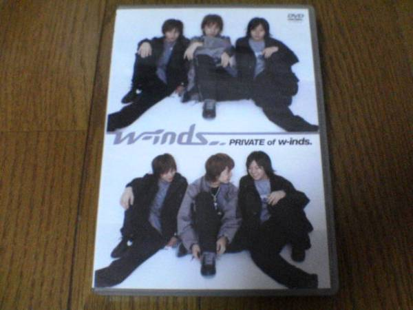 w-inds. DVD「PRIVATE of w-inds.」ウインズ 廃盤_画像1