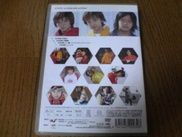 w-inds. DVD「PRIVATE of w-inds.」ウインズ 廃盤_画像2