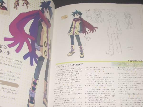 ファントムブレイブキャラクターコレクション設定資料集PS2即決_画像2