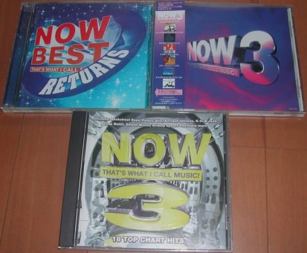 【即決】NOW★ BEST & EX★王道洋楽名曲計132曲収録!★CD7品セット_画像2