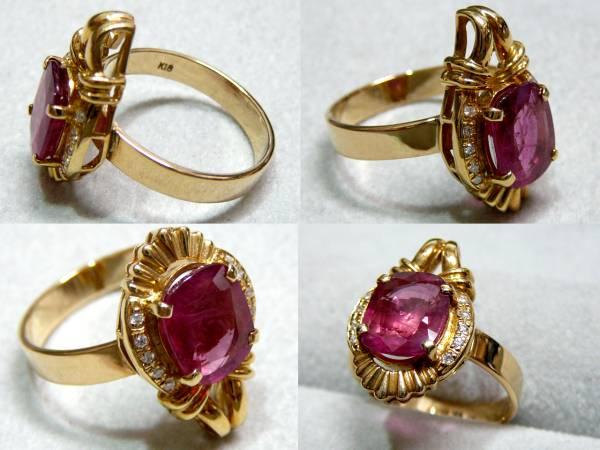 中古美品(展示品でした) K18 ダイヤ&ピンクトルマリン リング・16号 A040 指輪_画像2