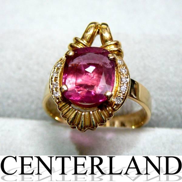 中古美品(展示品でした) K18 ダイヤ&ピンクトルマリン リング・16号 A040 指輪_画像1