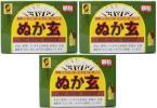 ぬか玄顆粒■80包入×3個セット■杉食■お買得価格で販売中