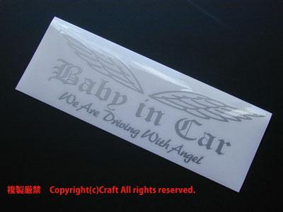 Baby in Car/We Are Driving With Angel ステッカー(OEbシルバー)ベビーインカー,天使と一緒**_画像2