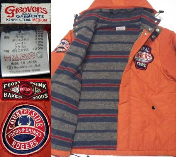 GROOVERS 3310101 フードジャケット MWS グルーヴァーズ M_画像3