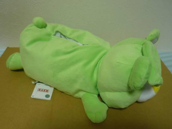 KLOOP ティッシュケース 倖田來未(緑)【全長約40cm】