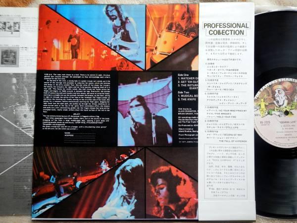 【帯LP】ジェネシス/ライヴ(RJ7225カリスマ/日本フォノグラム1977年ROCKCOMPANY'77帯GENESIS/LIVE)_画像2