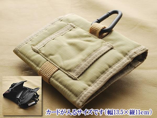 【新品】携帯に便利なミニポーチ(財布) ベージュ_画像3