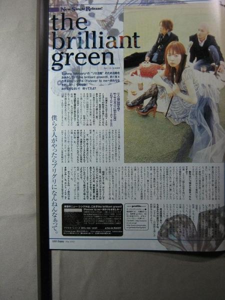 '02【再始動】Brilliant Green 川瀬智子 ♯