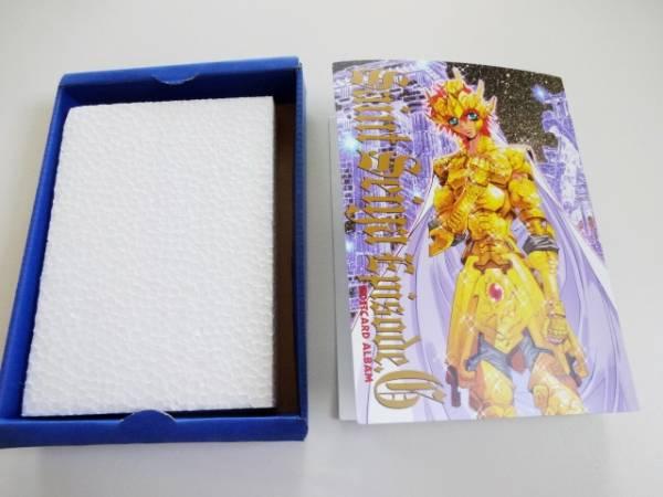 聖闘士星矢 エピソードG ポストカードアルバム 2枚入り グッズの画像