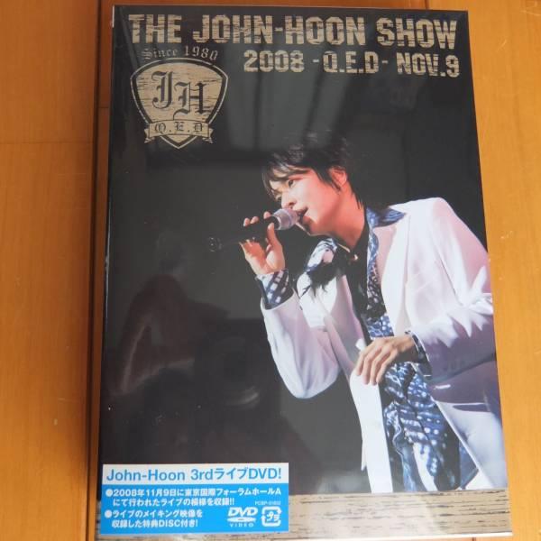 新品DVD【THE JOHN-HOON SHOW2008 -Q.E.D-NOV.9】ジョンフン コンサートグッズの画像